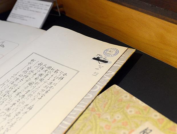 Stampe policrome giapponesi di costume ukiyo-e